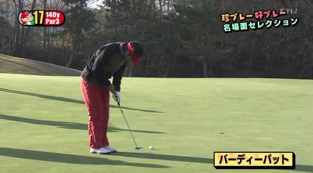 カープ選手会ゴルフ2014167