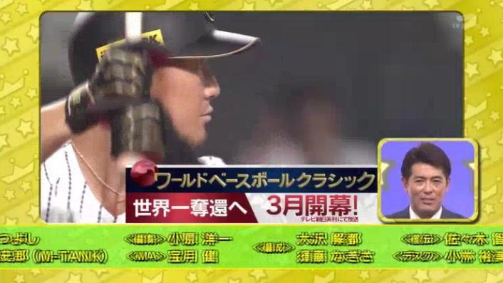 20170208ミラクル9前田&稲葉285