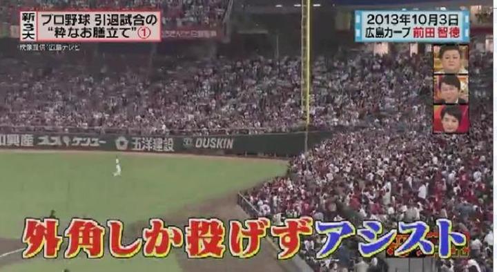 20151118 怒り新党前田引退試合038