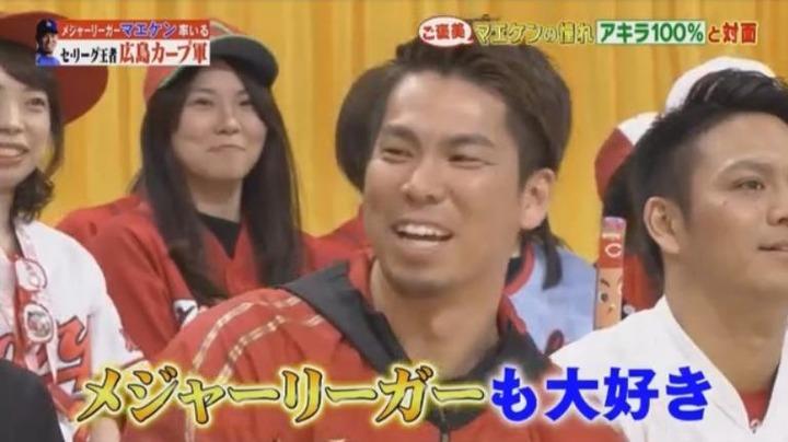 20180106炎の体育会TV444