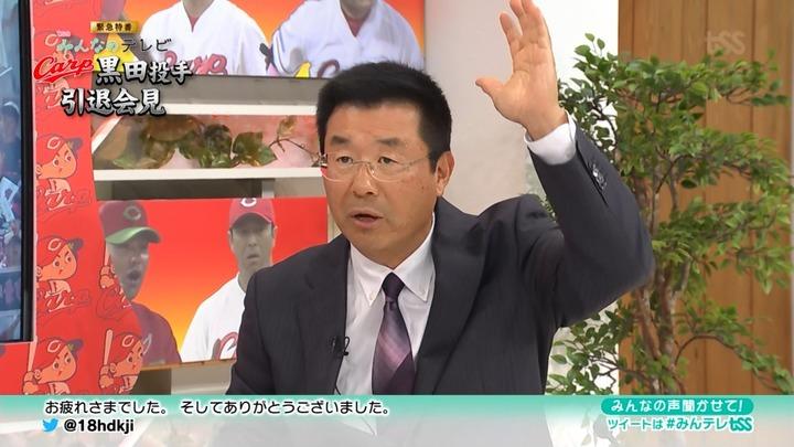 黒田引退99