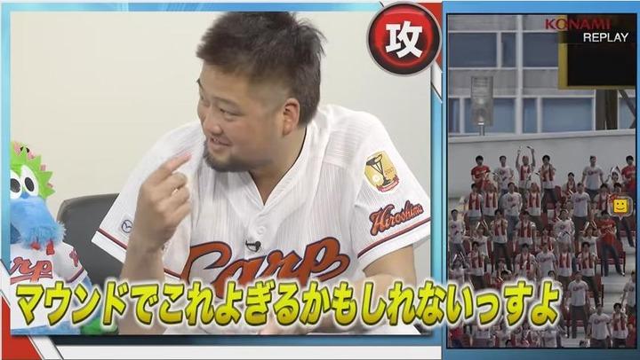 プロ野球スピリッツA丸中崎91