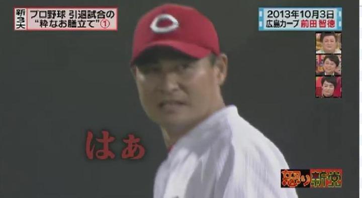 20151118 怒り新党前田引退試合046
