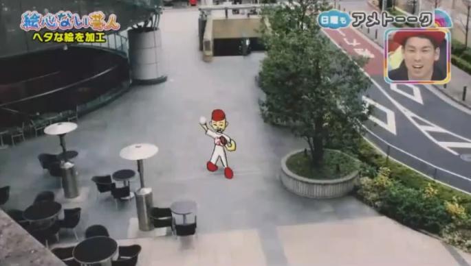 20170122アメトーーク絵心ない芸人マエケン528