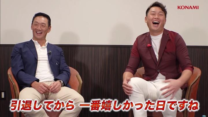 2019プロ野球スピリッツA新井&金本31
