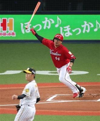 松山竜平1436