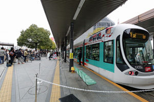 広島路面電車カープ9