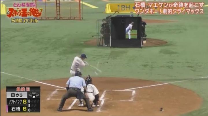 20180102リアル野球BAN6