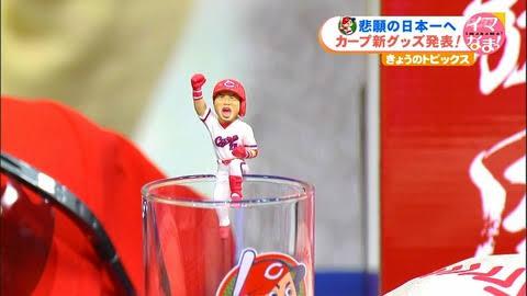 新井×コップのフチ子2