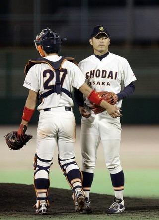 岡田明丈32