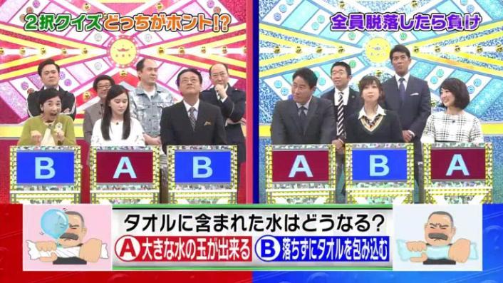 20170208ミラクル9前田&稲葉43