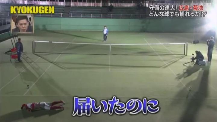 20171231KYOKUGEN菊池テニス46