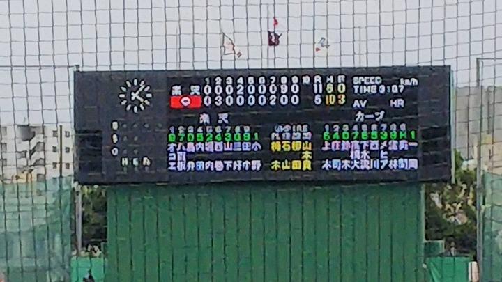 20180224OP戦楽天戦4