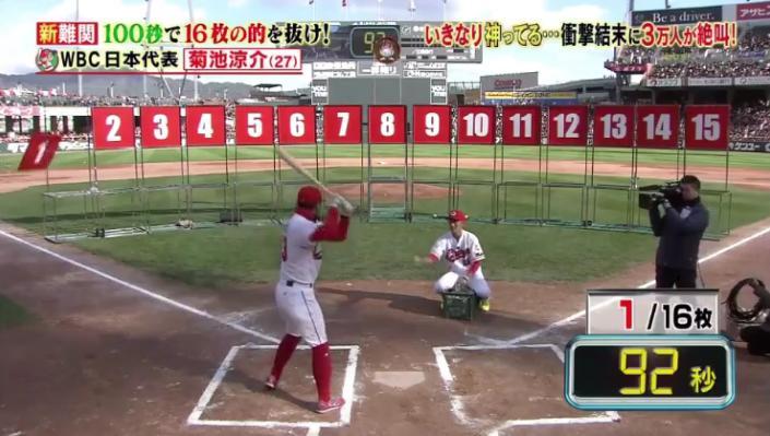 20171202炎の体育会TV181