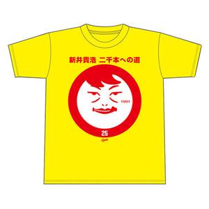 新井Tシャツ2000本安打カウントダウン52
