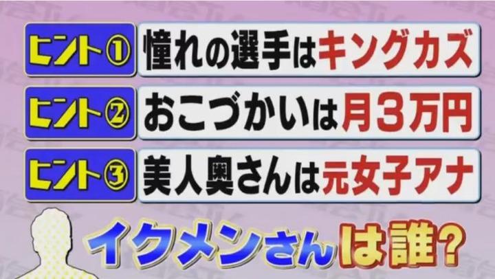 20170318炎の体育会TV37