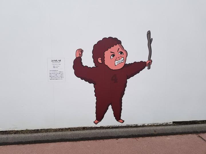広島観光392