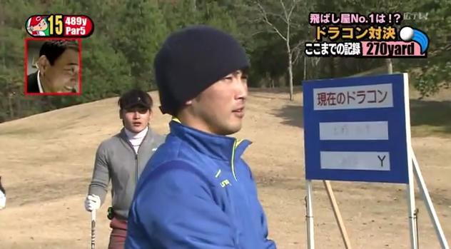 カープ選手会ゴルフ2014149
