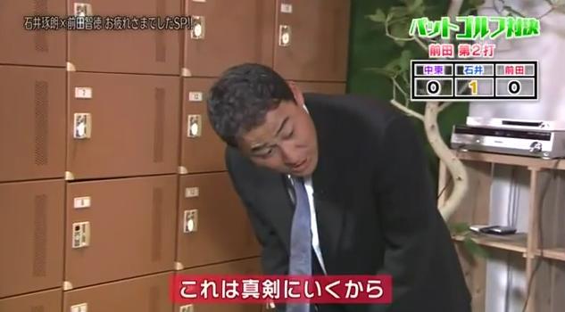 石井琢朗×前田智徳183