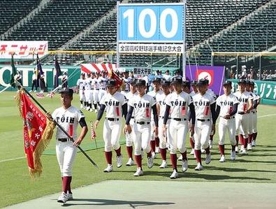 2018高校野球1