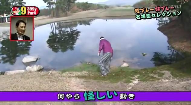 カープ選手会ゴルフ2014104