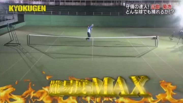 20171231KYOKUGEN菊池テニス68