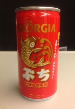 缶コーヒーぶち1