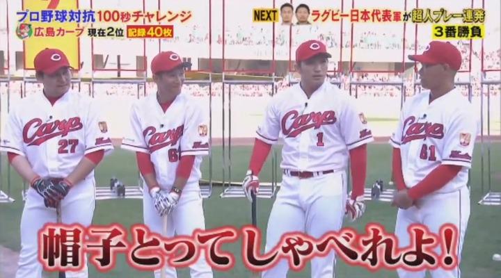 20191130炎の体育会TV76