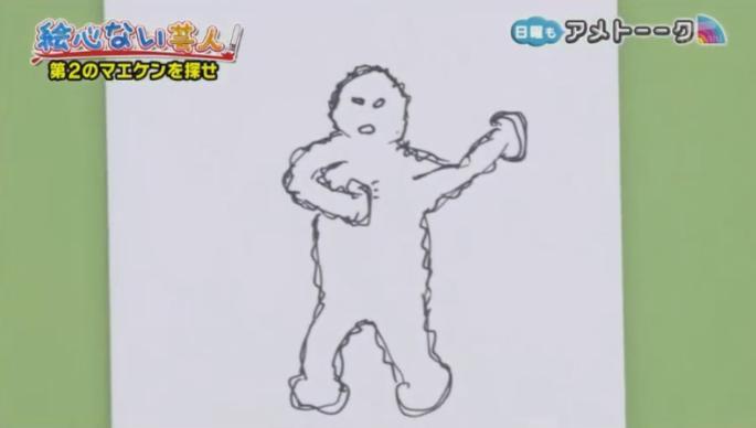 20170122アメトーーク絵心ない芸人マエケン333