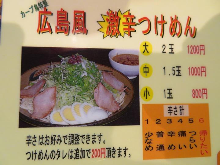 広島観光50