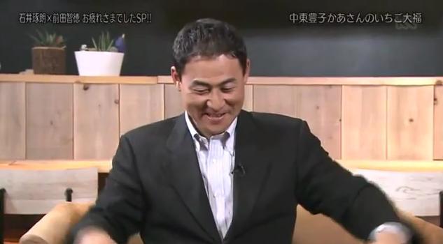 石井琢朗×前田智徳047