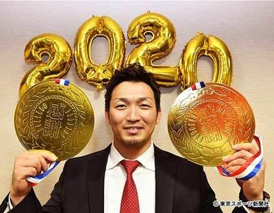 鈴木誠也32