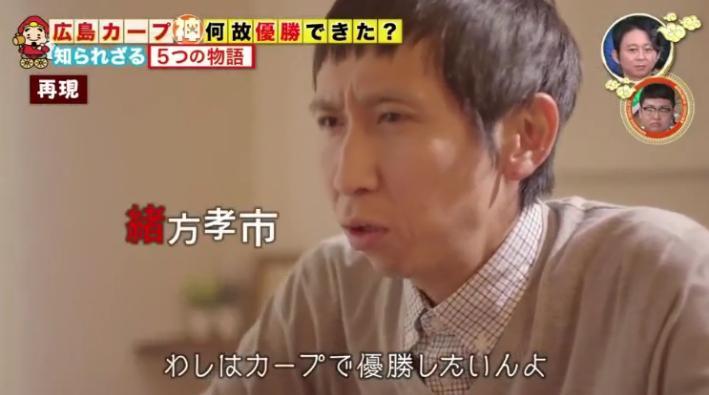 20170211神ってる有吉大明神86