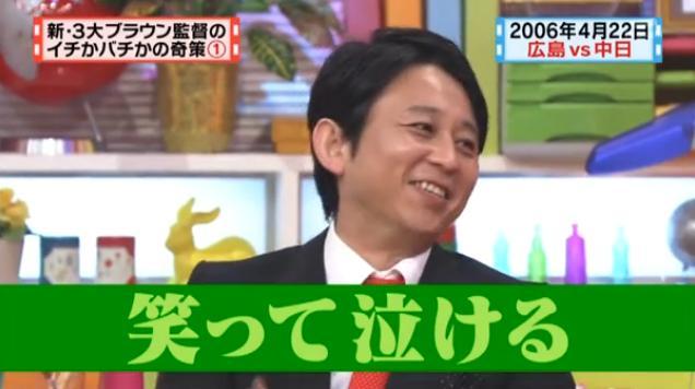 20130724怒り新党065
