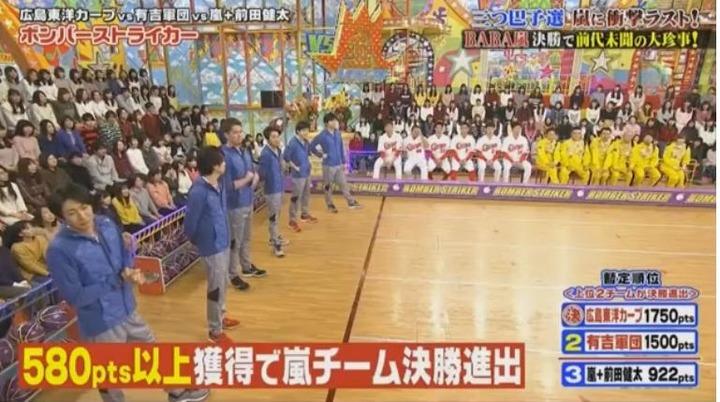 20180103VS嵐SP811