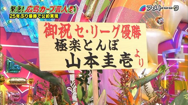 カープ芸人第三弾10