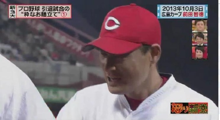 20151118 怒り新党前田引退試合052