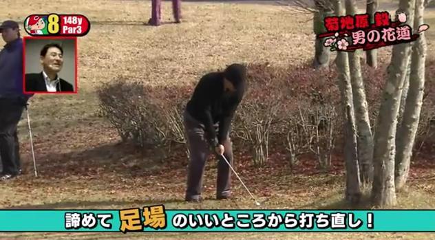 カープ選手会ゴルフ2014092