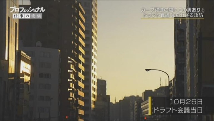 20171225プロフェッショナル苑田聡彦435
