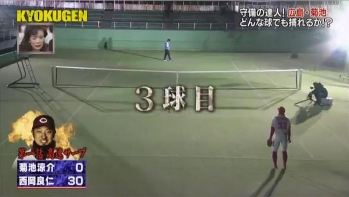 20171231KYOKUGEN菊池テニス17