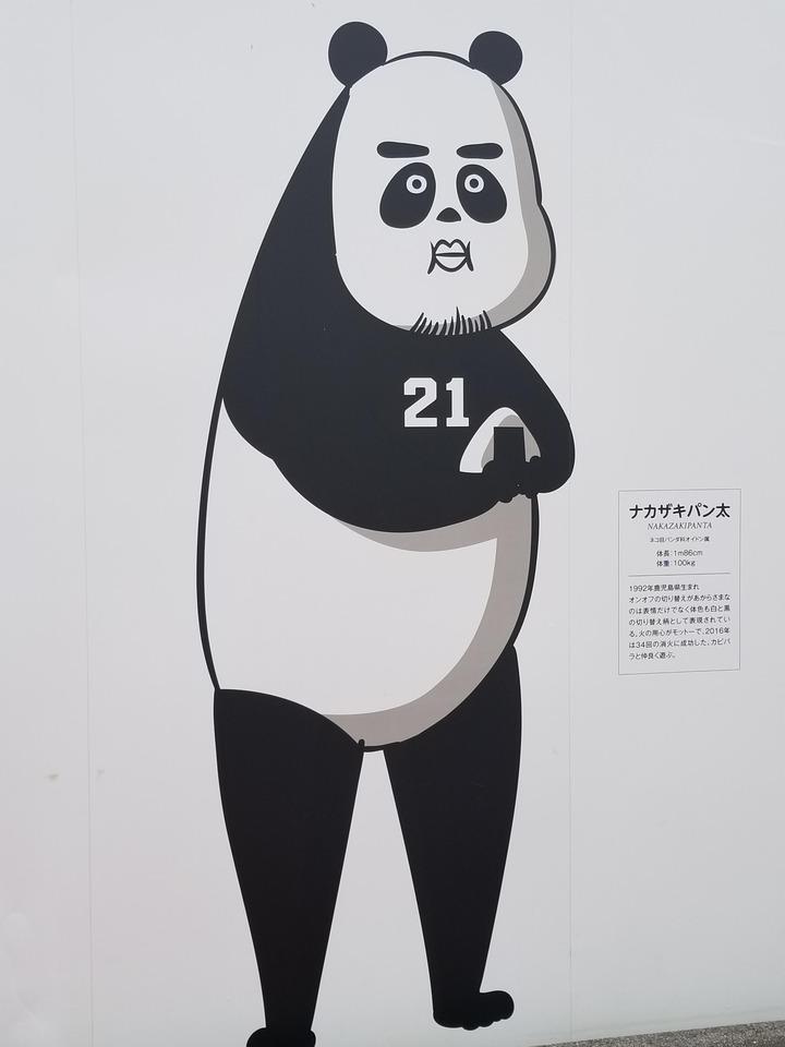 広島観光397