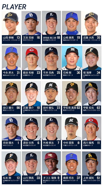 2017アジアCS日本代表1