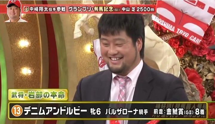 20161225うまンchu中崎64