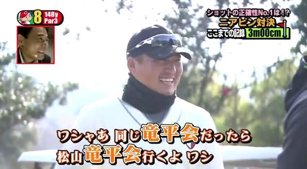 カープ選手会ゴルフ2014041