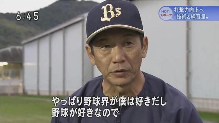 オリックス高橋慶彦2