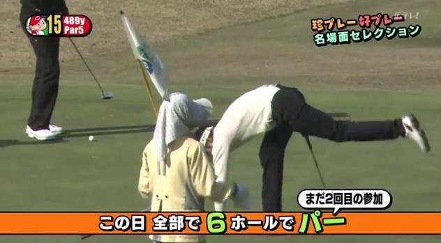 カープ選手会ゴルフ2014165