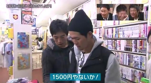 石井琢朗×前田智徳089