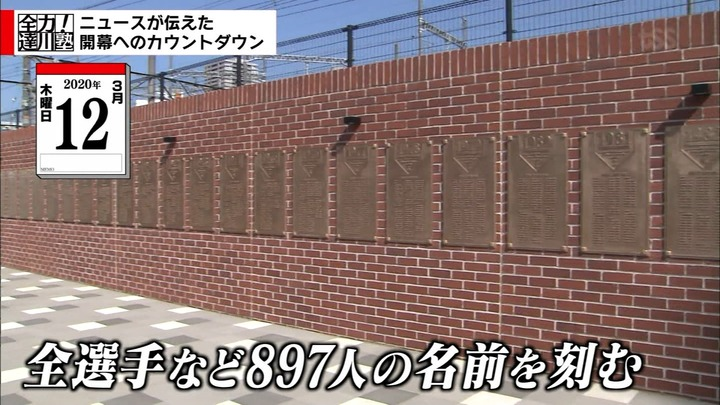 20200317達川塾17