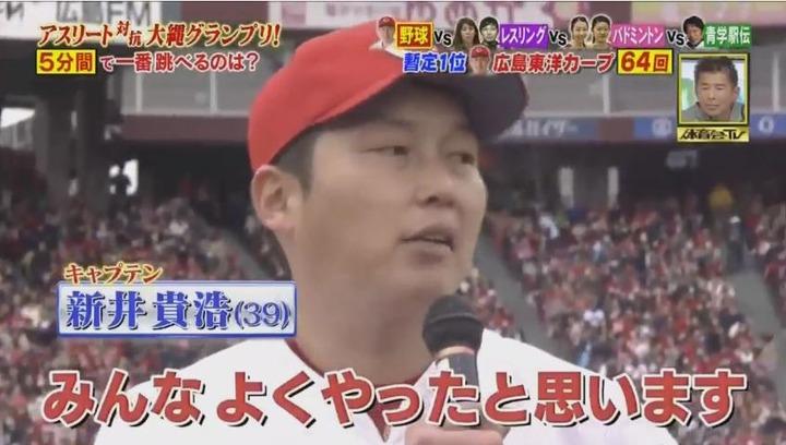 20170121炎の体育会TVカープ大縄跳び参戦114