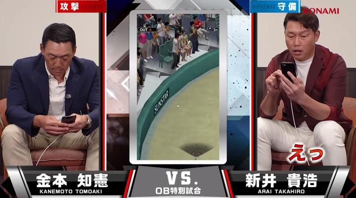 2019プロ野球スピリッツA新井&金本25